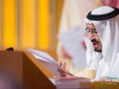 شاهد.. خادم الحرمين الشريفين يعلن تسمية القمة العربية الـ 29 بقمة القدس