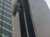 بالفيديو.. حريق برج ترامب بنيويورك يسفر عن قتيل و 5 إصابات