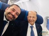 """""""الحريري"""" ينشر صورتين سيلفي مع """"عون"""" والوفد المرافق لهما في الطائرة خلال قدومهم للظهران"""