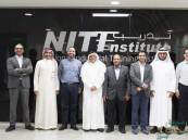 """بالصور … لقاء مفتوح لإدارة """"الشركة العربية للأنابيب"""" في أروقة المعهد الوطني """"NITI """""""