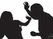 العنف يهدم طموح المرأة