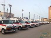بالصور.. 32 فرقة إسعافية للهلال الأحمر السعودي بقمة الظهران