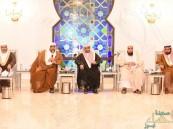 """بالصور.. أسرة """"آل هاشم"""" تستقبل الشيخ """"المغامسي"""""""