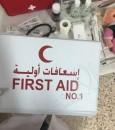 مركز صحي شعبة المبرز يحاضر في المدرسة التاسعة عن الإسعافات الأولية