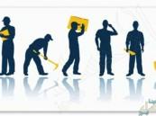 العمل تدرس منح العمالة الوافدة الماهرة القدرة على التنقل بين المنشآت