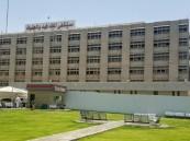 """مستشفى """"الملك فهد"""" بالهفوف يحصل على إعتماد """"دبلوم الطوارئ للتمريض"""""""
