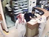 """مجهول يعتدي على ممرض في مستشفى خاص بالمدينة المنورة.. و""""الصحة"""" تتوعد!!"""