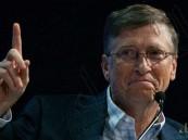 بيل غيتس يحذر من مرض قد يقضي على الملايين في غضون أشهر