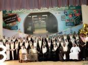 """""""قرطبة الابتدائية"""" تحتفل بتخريج الدفعة الـ35 من طلابها"""