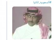 """"""" الترفيه"""" تسخر من المنتخب السعودي قبيل وديته مع ألمانيا وهيئة الرياضة تعقب!!"""