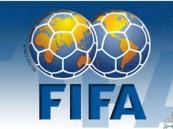 """""""فيفا"""" يحيل ملفي استضافة """"المغرب"""" و""""أمريكا"""" لمونديال ٢٠٢٦ للتصويت"""