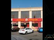 """بالفيديو.. """"أمير مكة"""" يوجه بإغلاق كافتيريا تستقبل الزبائن في نهار رمضان !!"""