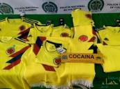 كولومبيا.. تهريب مخدرات بطريقة شيطانية لا تخطر على بال!!