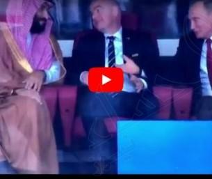 بالفيديو.. رد فعل ولي العهد وبوتين بعد الهدف الأول لروسيا