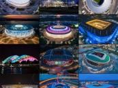 "تعرّف على ملاعب ""مونديال روسيا2018"