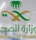 """مستشفى الأمير سعود بن جلوي بالأحساء يحصل على اعتماد """"سباهي"""""""