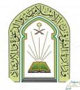 """تعرّف على أسماء """"مُصليات"""" عيد الأضحى المبارك لعام ١٤٣٩ في الأحساء"""