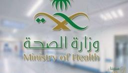 الصحة: تسجيل 49 إصابة جديدة بكورونا و38 حالة تعافي وحالتي وفاة