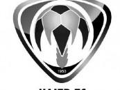 إدارة «هجر» ترصد مكافأة ضخمة للاعبين