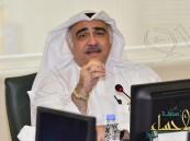 وزير الصحة المكلف يُعفي وكيل الصحة العامة