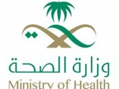 انقطاع الكهرباء بمستشفى ''الولادة'' بالأحساء .. والصحة تصدر بيان