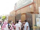 حافلات رياض أطفال جمعية العيون الخيرية صداع الأهالي المزمن