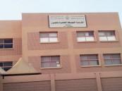 الأحساء .. 123 طالبة يمضين الأسبوع الخامس من دون معلمات