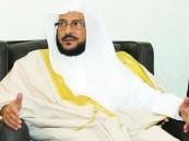 مصادر: لا صحة لشائعة صدور أمر ملكي بإعفاء رئيس الهيئات من منصبه