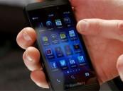 """ملايين الهواتف تودع """"واتساب"""" بدءاً من اليوم.. تعرف عليها!!"""