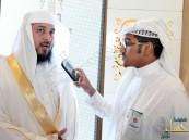 """الشيخ العريفي يرسل رسالة خاصة لأهالي الأحساء عبر """" الأحساء نيوز """""""