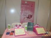 بداية المعرض التوعوي لسرطان الثدي (صحتك باختيارك)