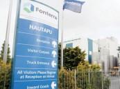 عملاق مشتقات ألبان في نيوزيلندا يحذر من «بكتيريا سامة»  مصدرة للسعودية