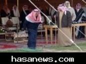 خادم الحرمين يمارس لعبته المفضلة في روضة خريم ( واس )