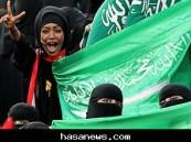 الجماهير السعودية في خليجي 20