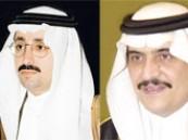 محافظ الأحساء يفتتح مبنى الاتصالات السعودية 26 الحالي