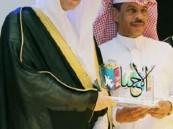 الأمير بدر بن جلوي يثني على جهود صحيفة ( الأحساء نيوز ) في خدمة الوطن والمواطن