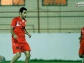 الرائد يستعد للشباب بمشاركة فواز فلاتة وأحمد الحضرمي بعد تعافيهم