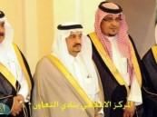 أمير منطقة القصيم يستقبل رئيس نادي التعاون وأعضاء مجلس إدارته