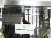 « العمل »: الاختلاط وراء إغلاق ( 100 ) محل « لانجري » في الرياض