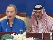 الفيصل خلال حديثه مع هيلاري : السعوديه تستنكر الفيلم المُسيء للرسول صلى الله عليه وسلم