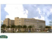 مجمع طبي لكليات البنات بجامعة الدمام بـ 123 مليون ريال