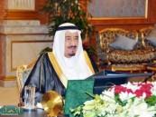 مجلس الوزراء يوافق على تعيين أعضاء جدد في مجلس إدارة الصندوق العقاري