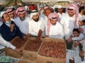 مهرجان التمور والنخيل بالاحساء يهيئ ساحة للتنافس بين المزارعين والتجار .