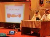 الدكتور محمد العطية يحاضر في المعسكر الكشفي للطوارئ و الكوارث .