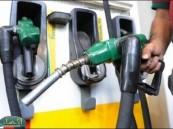 """أصحاب سيارات يتقدمون بشكوى للجهات الأمنية إثر تعبئة خزانات وقودها ببنزين """" مخلوط """" بالديزل"""