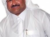 نادي القارة يعزي رجل الأعمال جمال العلي عضو شرف نادي القادسية