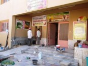 أولياء أمور الطلاب بالأحساء يشتكون من بقاء مدارس التعليم العام تحت رحمة الصيانة والترميم .