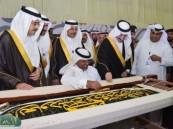 محافظ الأحساء يٌدشن حفل فعاليات برنامج أرامكو السعودية الثقافي بمنتزه الملك عبدالله البيئي