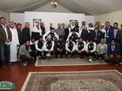 نجوم هجر يزورون برنامج أرامكو السعودية الثقافي