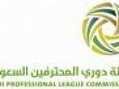 الهلال يواصل مطاردته للإتحاد في دوري المحترفين السعودي